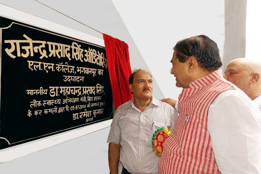 Inauguration Of Auditorium