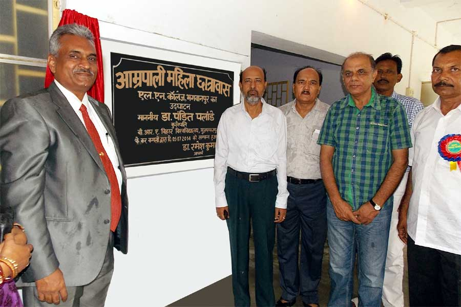 Inauguration Of Girl's Hostel