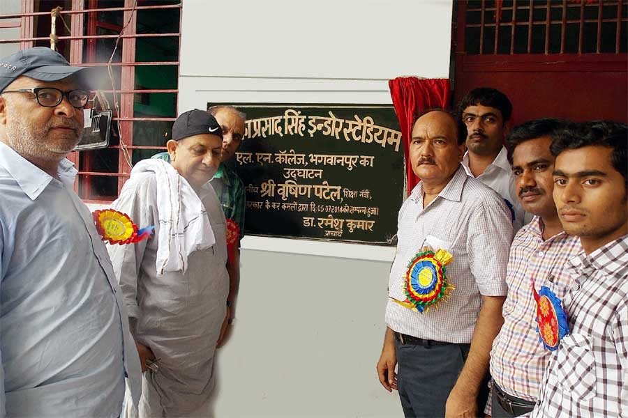 Inauguration Of Indoor Stadium